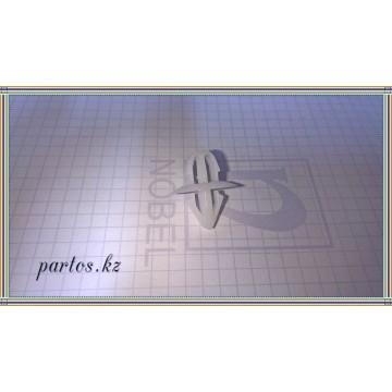 Клипса расширителя переднего крыла, Patrol(GR) (Y61) 97-2010