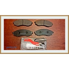 Brake pads front, Istana 95-present