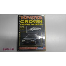 TOYOTA CROWN / CROWN MAJESTA 1991-1996