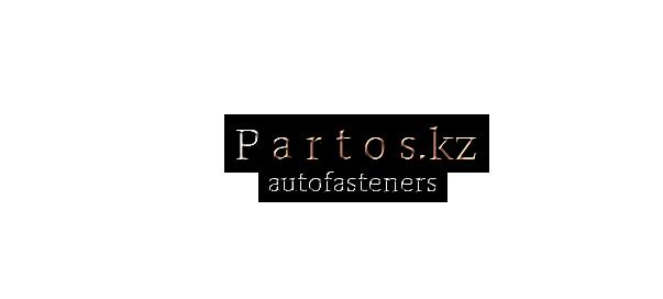 Partos-fasteners
